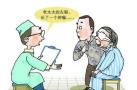锦州女子眼眶里长4.5厘米肿瘤 体积比眼球都大
