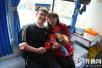 爱心献血记录幸福 日照一对新人情人节领了仨证