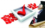 朝阳市明确每年新增就业岗位2.6万个以上