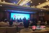 中国500强企业首届人力资本论坛长沙开幕 探讨共享经济