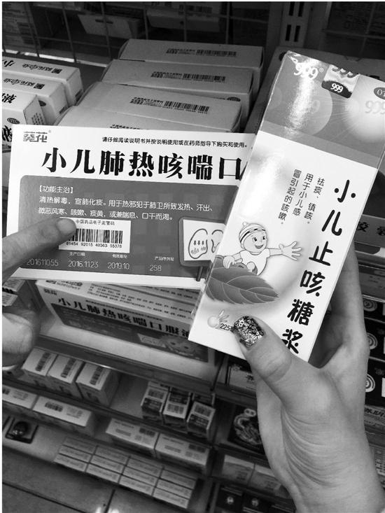 国家食药监总局叫停含可待因药物的止咳药水