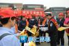 倡导文明出行 摒弃交通陋习 邯郸交警大声势开展文明交通志愿服务行动