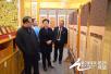 临汾市委宣传部考核组洪洞大槐树景区考核工作