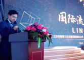 岳晓琳&江京海首次公开课把脉市场支招同行
