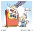 李克强总理力推哪项改革获得国际社会齐声赞誉?