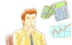江苏理财顾问平均月薪8262元 银行人开始重新找机会