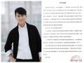 靳东方回应与女演员开房:恶意诽谤侵犯名誉权
