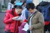 """国考重庆17387人参考 """"史上最严""""但缺考率最低"""