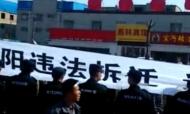 河南安阳拆迁安置引发群体事件 被指赔偿不公