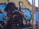 济南有个全国最大3D村 墙上满是动漫