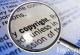 数字版权保护技术研发工程竣工 破解版权保护难题