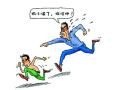 淄博:猖狂小偷校园作案 一群人抓一个还抓不到吗
