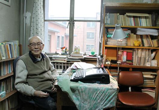 汉语拼音之父周有光去世 刚过完112岁生日-中