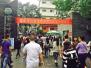 2016下半年重庆公务员考试笔试成绩10月底发布