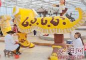 """内黄县农业科技博览园给雕塑穿上""""五谷衣"""""""