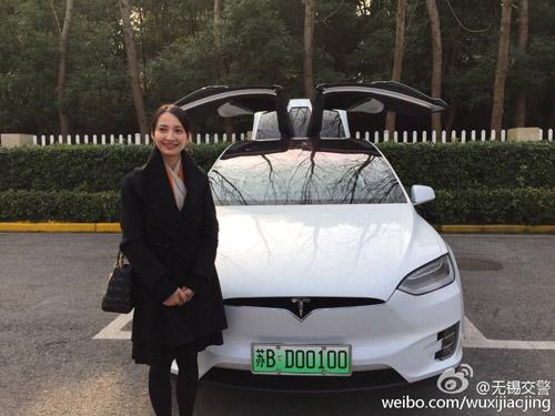 拉美女车主拿到无锡首块新能源汽车号牌高清图片