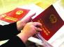 10月8日起 在南京买房要先缴税再办证