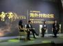 2017年投行机遇与挑战:监管与市场博弈
