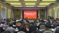 省人大财政经济委员会第一次会议暨预算专题审查会召开