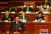 北京去年查办职务犯罪案468件 同比升22.5%