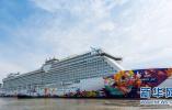 """豪华邮轮""""世界梦号""""在广州首航 开启长滩岛之旅"""