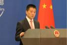中方回应澳白皮书:涉南海言论不负责任