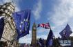 """心疼脱欧要500亿欧元 一半英国人倾心""""二次公投"""""""