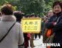 中国有2亿单身人士 有人愿花20万买相亲服务