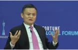 财富杂志喊话美国公司:在阿里巴巴这样的中国公司面前,不能再固步自封了