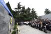 美媒:中国将举行南京大屠杀80周年纪念活动