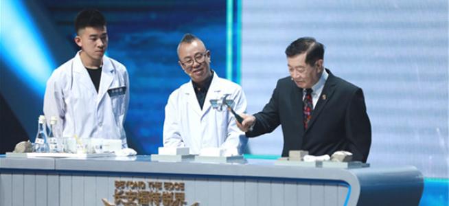 中国刑警凭眼骨倒模碎片找出真人 27年破上百起大案