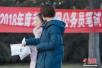 2018年公务员省考启动 北京上海今日笔试
