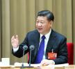 习近平新时代中国特色社会主义经济思想引热议