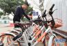 济南共享单车管理征意见:鼓励免押金提供租赁服务