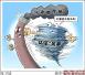 """中央督察覆盖31个省 强力推进""""三个十条"""""""