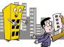 郑州人才购房新政:非郑户籍人才不再审核社保和个税证明