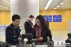 2017年上海口岸出入境人员首破4370万 日均近12万人次