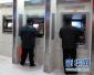 24小时不打烊 山东首台便民政务ATM机在青启用