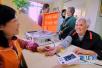 到2020年 德州老年人将享受一系列的优惠政策