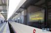 方便!明年年底前开通的济地铁R1线 将能刷手机坐车
