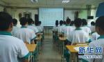 潍坊昌乐:达不到A级 民办教育培训不能申请设分校