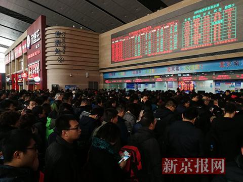 降雪导致北京南站多趟列车停运、晚点 旅客滞留