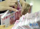 香河县钱旺镇为重病患儿捐款15870元