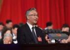 天津市人大一次会议 张国清作政府工作报告