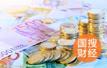 """""""泛海系""""增持民生银行 持股比例升至6.94%"""