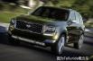 起亚将推全新大尺寸SUV 搭载3.5升V6发动机