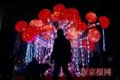 欢乐谷活动横跨仨节
