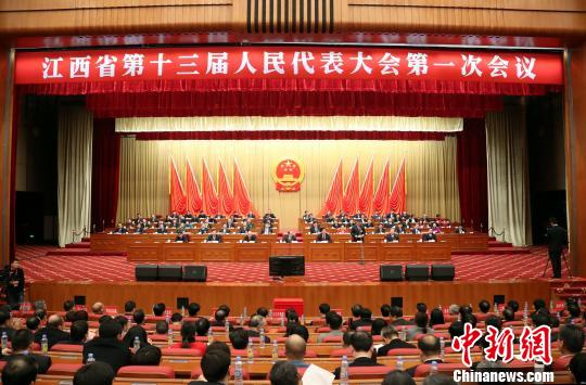 1月28日上午,江西省十三届人大一次会议举行第三次大会。 刘占昆 摄