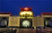 2018陕州地坑院主题灯会将于2月5日亮灯