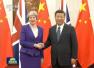 习近平会见英国首相特雷莎·梅
